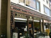 Zorba s brother, lovely mosaic facade