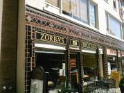 Zorba s brother, lovely mosaic facade